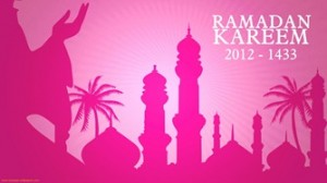 Make-money-in-Ramadan-Kareem-2012.jpg