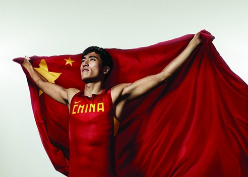 china to win olympics 2012 10 Expected Countries To Win London Olympics 2012