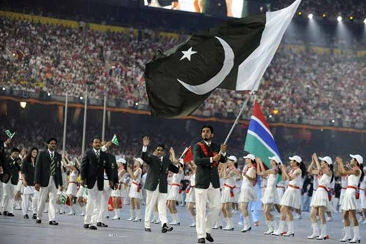 olympic pakistan 2012 parade London Olympics 2012 Opening Ceremony Expenditure Highlights!