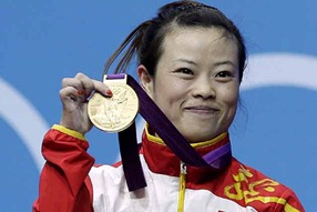 wang mingjuan won gold meadl in olympics 2012 Olympics 2012: Wang Mingjuan Takes Gold to China!