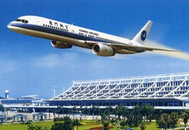 top 10 airlines Top 10 Best Airline Companies in 2012